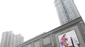 Lotte Shopping Holdings Hong Kong Co. sẽ bán 100% cổ phần tại chi nhánh ở Trung Quốc