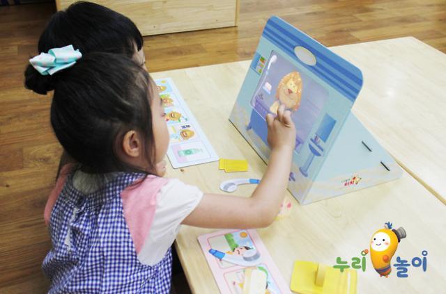 피디엠, 국내 첫 인도 유아교육 콘텐츠 시장 진출