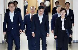 .韩出台重磅房地产新政 综合不动产税最高税率提高至3.2%.