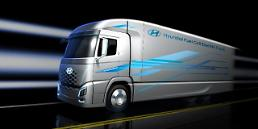 .Hyundai Motor unveils render image of fuel cell electric truck.