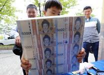 金融機関FIU報告現金取引基準2千万ウォンから1千万ウォンに強化