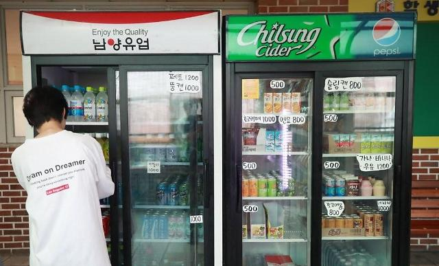 含咖啡因儿童食品今日起全面退出韩国中小学