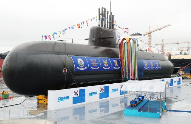 S Korea launches its first missile-capable submarine