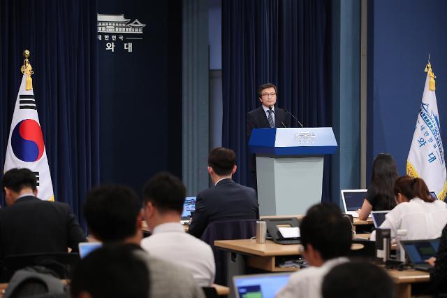 문재인 대통령 방북 D-3, 靑 막바지 준비상황 점검
