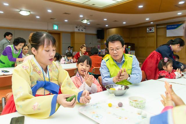 NH농협금융, 농촌 다문화가정과 함께하는 한가위 한마당 개최