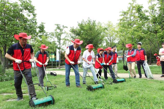 은행연합회, 공원의 친구되는 날 자원봉사