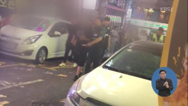 两名中国游客在韩吸毒藏毒被捕