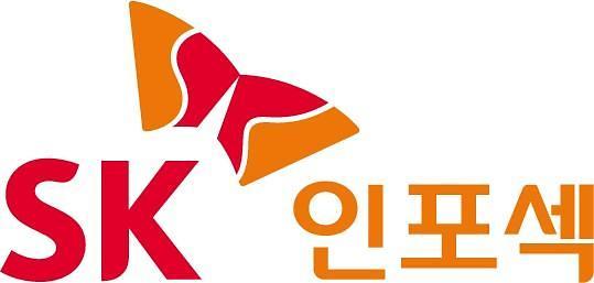 SK인포섹, 시큐디움 보안기술 오픈소스 공개