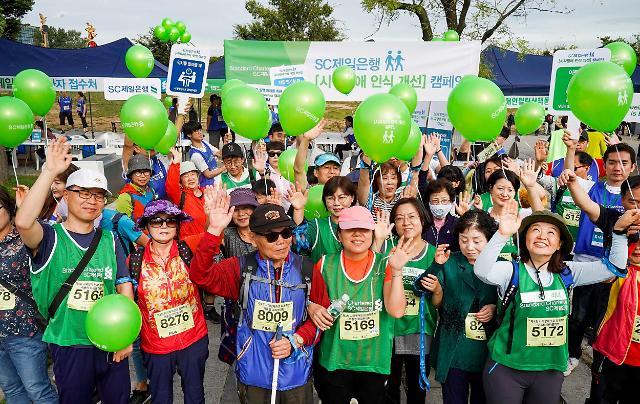 SC제일은행, 시각장애인 마라톤 대회서 인식개선 캠페인 진행