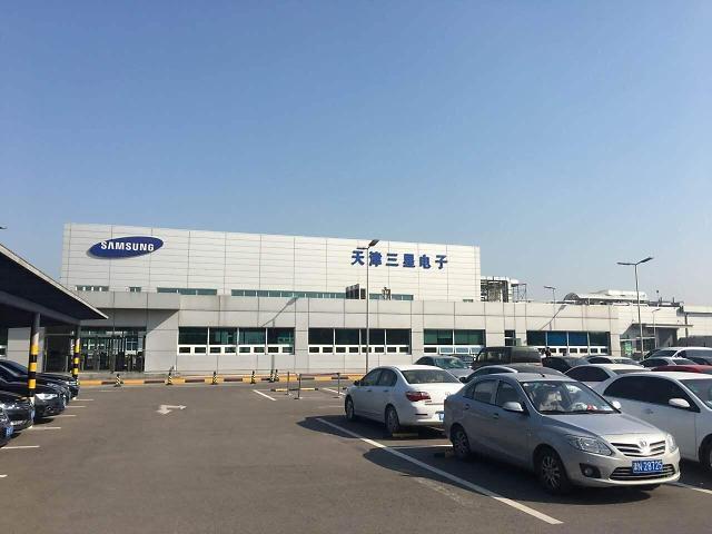 三星电机投资5000亿韩元扩建天津工厂