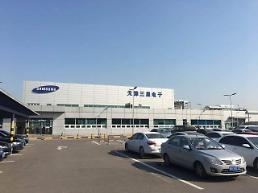 .三星电机投资5000亿韩元扩建天津工厂.