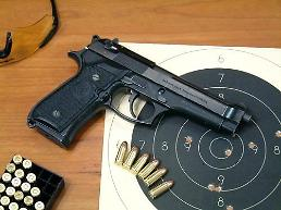 .明洞实弹射击场一顾客持枪自杀.