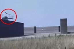 Defective rotor mast blamed for causing chopper crash: Yonhap