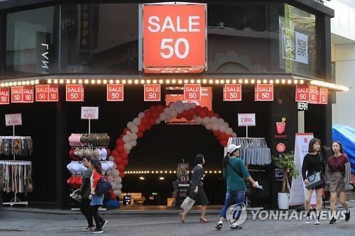 淘宝等24家海外电商加盟2018韩国购物季