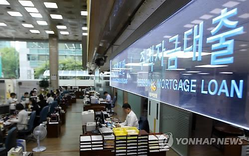 주택담보대출 또 오른다…잔액 코픽스 12개월째 상승