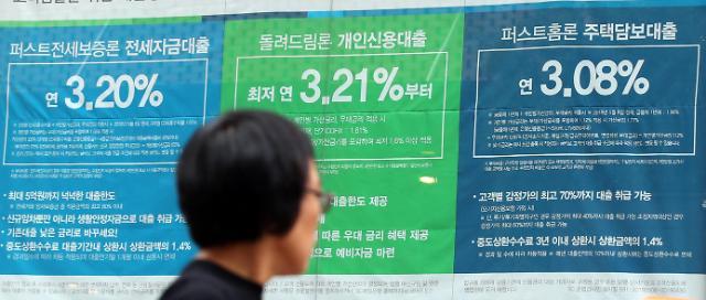 잔액 코픽스 12개월째 상승···주담대 금리 5% 육박