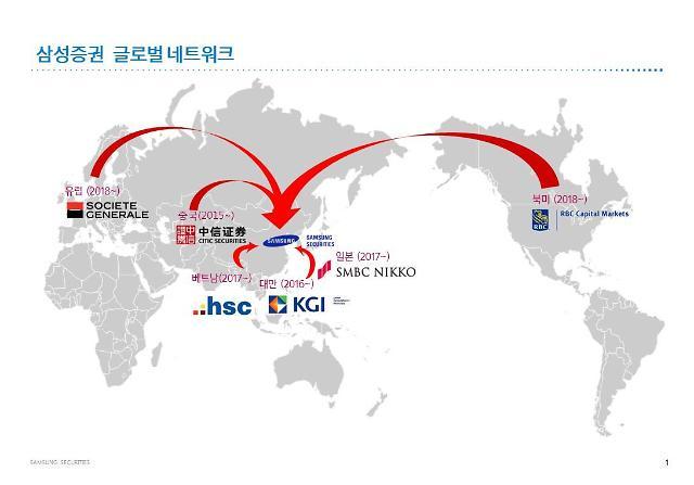 """삼성증권 """"해외주식 투자 유망지역은 미국"""""""