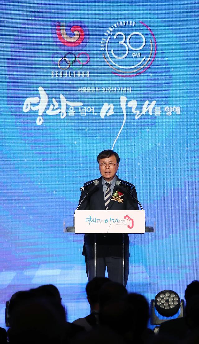 韩文体部长官将访朝讨论申奥事宜
