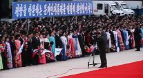 ハナ金融投資「建設業、南北経済協力の恩恵展望」・・・韓国4大グループトップらも平壌行き