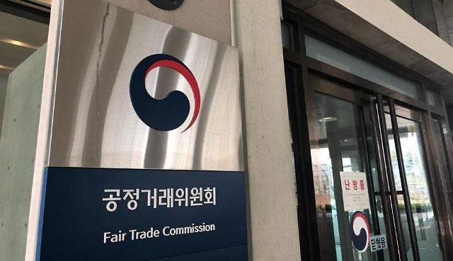 공정위, '신제품 차별 공급' 골프존 동의의결 신청 기각