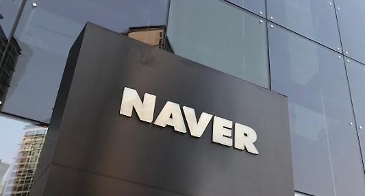 네이버, 창업펀드에 990억 출자…스타트업 성장 지원