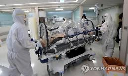 .S. Korean MERS patient completely healed after 10-day isolated treatment.