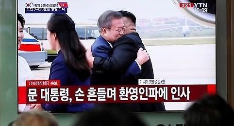 외신도 정상회담 주목...비핵화·남북 경협 지렛대 될 것