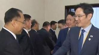 [영상/평양 남북정상회담] 북 리용남과 인사하는 이재용-최태원-구광모