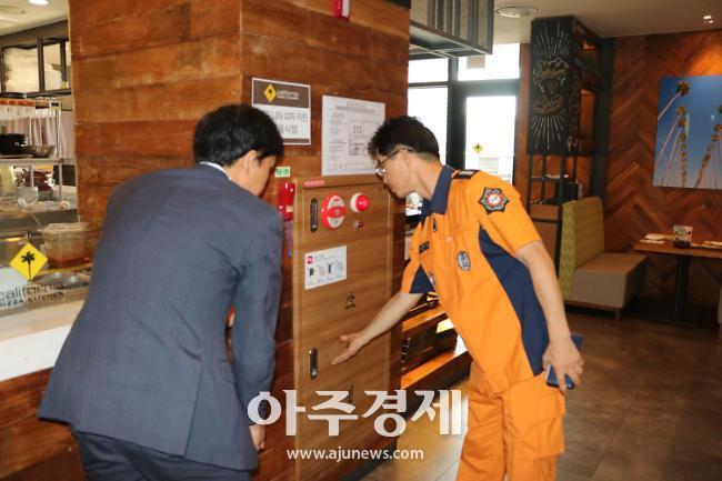 군포소방 안전한 추석연휴 분위기 조성 박차