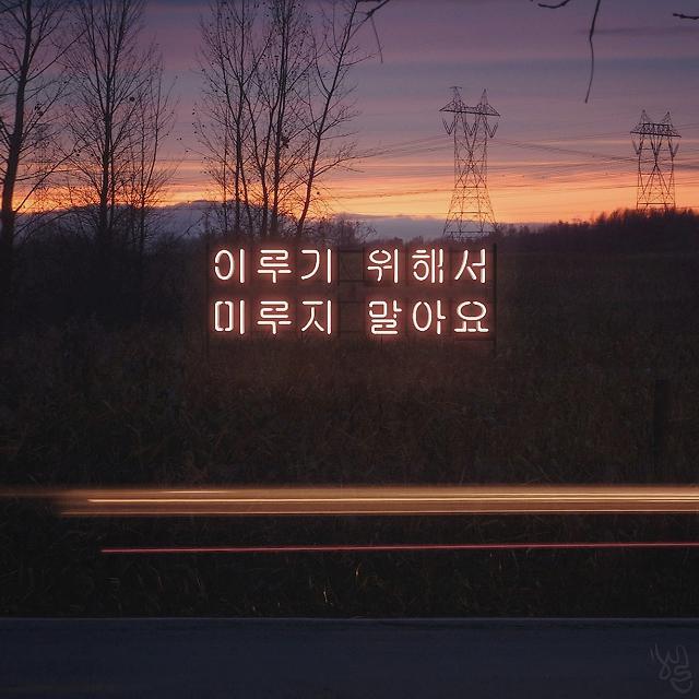 """[김호이의 사람들] 김현수 네온아티스트 """"순간의 기록을 모여 작품으로"""""""