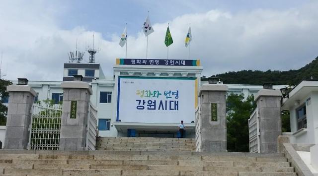 강원도 15개 우수기업 신북방시장 개척 위해 카자흐스탄 방문