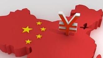 무역전쟁 속 중국 위안화 고시환율(19일) 6.8569위안, 0.07% 절하