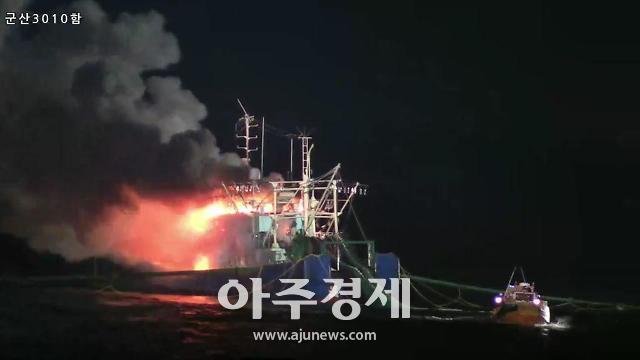 군산해경 어청도 인근 해상에서 中 어선 화재 발생