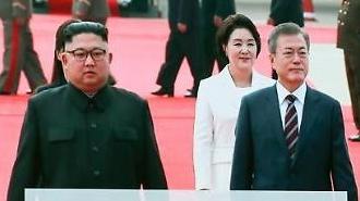 中언론, 김정은 서울 방문 '파천황'…평양 공동선언 상세 보도