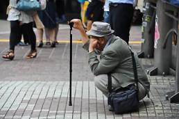 .去年韩国死亡人数创历年最高 癌症是最主要杀手.