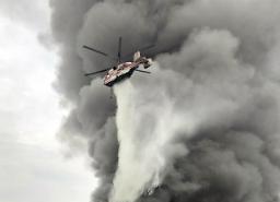 [속보] 싸이노스 화재 발생, 화성 향냥읍 위치