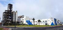 コーロンインダストリー、ベトナムに工場の竣工…グローバルタイヤコード市場攻略