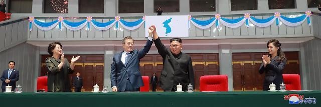 韩朝领导人共同前往白头山