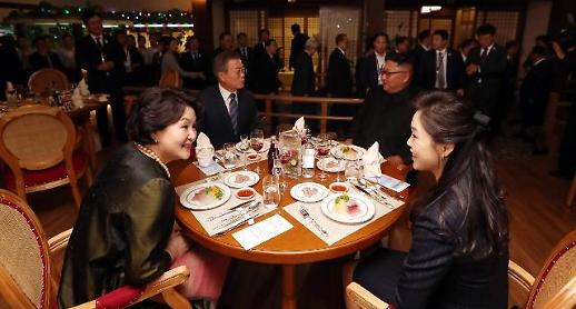 저녁은 따로 먹자더니, 츤데레 정은 수산식당 깜짝 방문