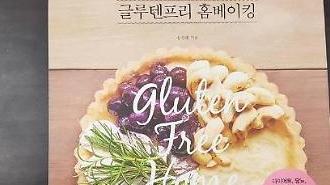 [아주책 신간]'써니브레드의 글루텐프리 홈베이킹'..당뇨 등 식이 위한 빵&디저트 레시피