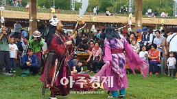오는 22일 제64회 백제문화제 폐막식 개최