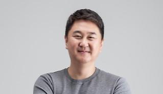 두나무 이석우 대표, 한국블록체인협회 이사로 선임