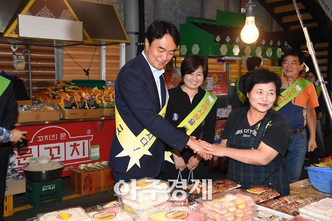 김상호 하남시장 추석 맞아 전통시장 돌며 이용 홍보