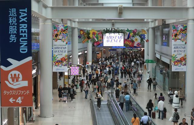 韩国将建设入境免税店 提高旅游竞争力