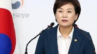"""[9·21 수도권 공급확대방안] """"서울에 개발되는 택지는 어디?""""…주택공급대책 궁금증 Q&A"""