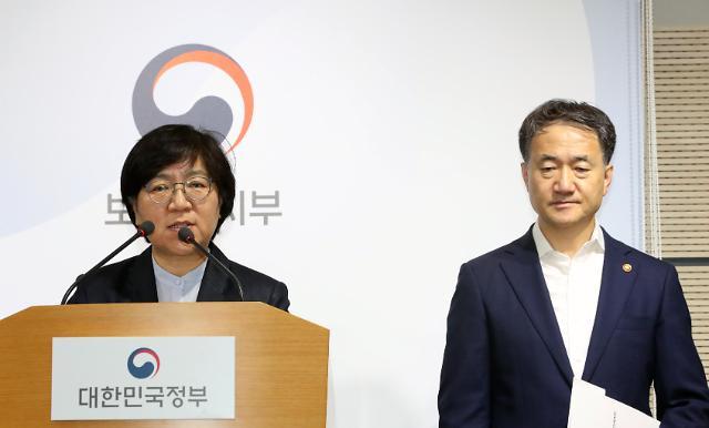 韩21名MERS疑似患者第二轮检测均呈阴性隔离解除