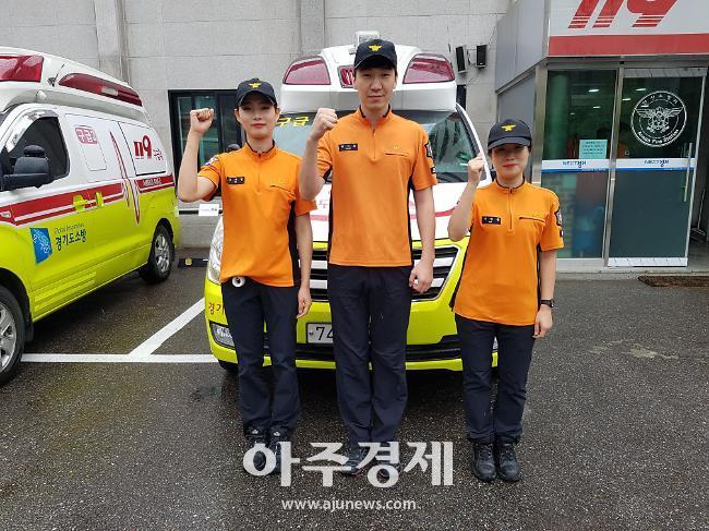 안산소방 친절한 구급활동 소방청 감사의 글 게제