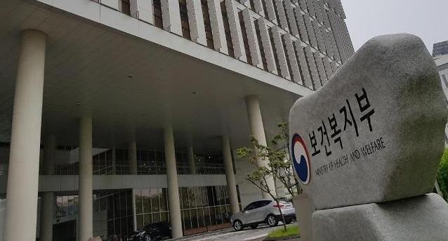 메르스 위기경보 '주의→관심' 하향조정