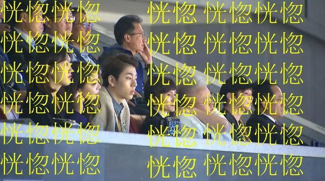 [AJU VIDEO] zico谈朝鲜万人团体操观后感