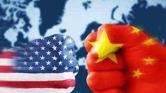 美 트럼프 관세폭탄에 '미중 무역전쟁 백서' 발표한 중국